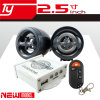 Motorcycle Alarm System Motorcycle Accessory Motorcycle USB SD MP3 Amplifier