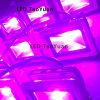 30W 380nm-840nm Full Spectrum LED Grow Lamp