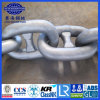 Offshore Mooring Chain with Iacs Cert. -Aohai Anchor Chain China Largest Factory