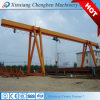 Henan Crane Hometown 10 Ton Single Girder Gantry Crane Price