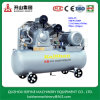 Kaishan KBL-15 20HP 25bar High Pressure Rotary Compressor