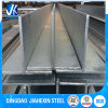 The Latest Galvanized Welded Steel T Bar/T Beam