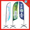 Feather Flag Outdoor Flying Banner