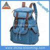 Leisure Canvas Campus School Student Bag Double Shoulder Backpack