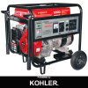 Automatic Gasoline Generator for House (BH5000ES)