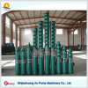 Multistage High Pressure Vertical Submersible Deep Well Water Pump