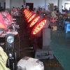DMX Stage 36X18W RGBWA UV 6in1 LED Moving Head Disco Light
