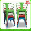 Metal Stackable Colourful Restaurant Bar Furniture