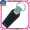 Bespoken Leather Keychain for Car Keyring Gift