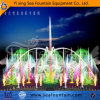 Combination Type Multimedia Music 3D Nozzle Fountain