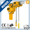 5ton 110V Electric Chain Host