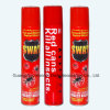 Anti Mosquito Repellent Spray Killer