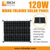 120W 12V Mono Photovoltaic Folding Solar Panel for Home Use