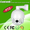 "Christmas H. 264/H. 265 PTZ 7"" IP Medium Speed Dome IP Camera (7A)"
