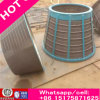 Strip Sieving Mesh Screen Basket for Coal Industry