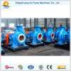 ISO2858 Horizontal Centrifugal Stainless Steel Sea Water Pump