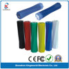 Newest 2600mAh Mobile Power Bank with LED Light
