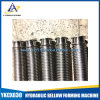 Stainless Steel 304 Corrugated Flexible Metal Hose