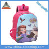 Lovely Girls Backpack Shoulder Small Cartoon Kids School Bag