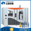 The Newest Design Automatic Bottle Blowing Machine Prices