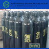 GB5099 200 Bar Industrial Gas Cylinder Nitrogen