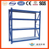 Metal Storage Shelf (HJM-2)