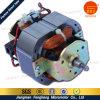 Kitchen Grinder AC Motor Start Capacitor AC Motor