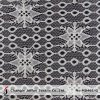 New Ivory Jacquard Lace Fabric (M0461-G)