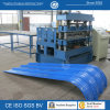 No. 45 Forged Steel Roller Material Crimping Machine