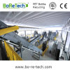 Plastic Recycling System