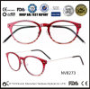 2015 Lastest Fashion Metal Eyeglasses Optical Frames Made in China