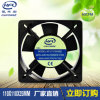 11025 Quiet Voice AC Cooling Fan Blower Fan