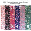 2017 Fashion Ladies Viscose Classical Flower Printed Designs Scarf Factory