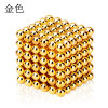Gold 3/5mm 216PCS Magnetic Balls