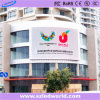 P25 Arc High Brightness Curved Outdoor LED Display Advertising Billboard