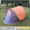 2 Person Water Resistant Camping Automatic Quick Set up Tent
