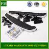 Landover Range Rover Sport Aluminium Running Board Side Step