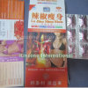 Lajiaoshoushen Slimming Lose Weight Capsule