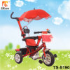 Steel Frame and Plastic Seat Baby Tricycle with Front Basket