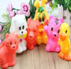 Pet Toys - Cute Small Animal 10-13cm 40g Dog Toy