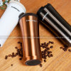 Starbucks Stainless Steel Travel Flask