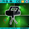Mini Laser 150MW Green and Red Laser KTV Effect Light