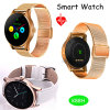 Hot Selling Smart Watch with Heart Rate Monitor (K88H)
