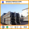 China Supplier I Beam with Ss400 Standard