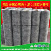 Polythene Polypropylene Fiber Waterproof Membrane
