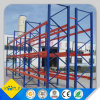 Storage Pallet Racking with CE Certificate (XY-D022)