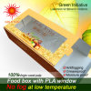 Food Box & Paper Box (K170)