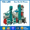 Vertical Rice Whitener for Rice Mill Plant Factory