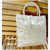 Jacquard Fashion Design Handbag (H0537)
