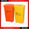50L Hospital Dustbin with Pedal